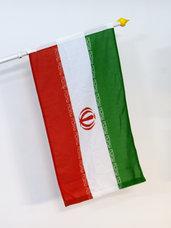 Iran Flagga