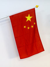 Nationssett Kina